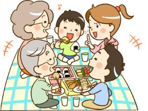 家族でワイワイ