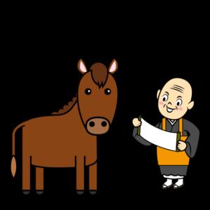 馬の耳に念仏